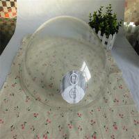 半圆亚克力保鲜罩 有机玻璃透明罩