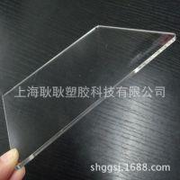 现货销售韩国进口防静电亚克力板 实厚5mm的高透明防静电亚克力板