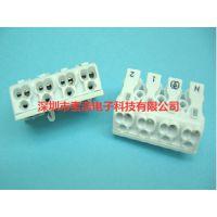 LED照明灯具专用4位平底带按压键无螺纹P02-4端子台带UL,VDE认证