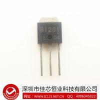 2SB1261两极晶体管【佳芯恒业100%原装正品】
