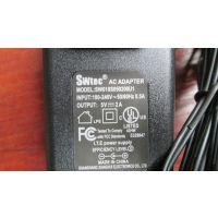 库存5V2A平板电脑电源适配器 扁插和圆插两种插头
