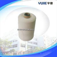 供应宇捷茶叶专用棉线、袋泡茶棉线