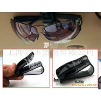 舜威SHUNWEI  黑色透明 银色S型车用眼镜夹  SD-1302
