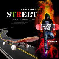 专业四轮滑板 公路儿童成人滑板车 男女活力长板 高级滑板