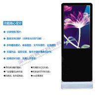 供应台湾42寸落地式液晶楼宇单机版广告机,威文数字标牌(WW-SD-4210)