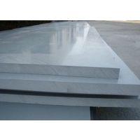 销售米白色PVC板——灰色PVC板——PVC板