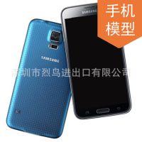 三星s5手机模型机批发 i9600模型机 galaxy S5手机模型 仿原黑屏