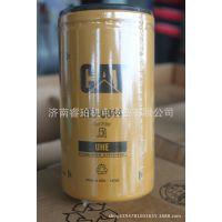 济南睿珀现货供应卡特挖机配件144-0832液压滤芯