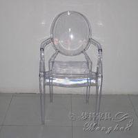 亚克力餐椅 透明椅 魔鬼椅 幽灵椅 带扶手名师设计 A-124