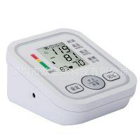 厂家直销 电子血压计 臂式 电子血压仪 血仪测量仪器  家用血压计
