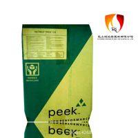 长期供应PEEK/美国壳牌/DBGF5G40-YE、耐高温、注塑级