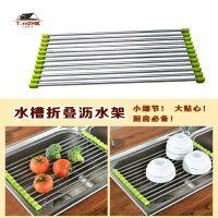 多色创意厨房置物架 不锈钢可折叠水槽沥水架 水杯碗盘果蔬滤水架