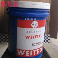 天津油性锌合金脱模剂 福建厦门油性锌合金离型剂价格