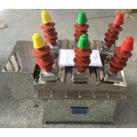 特价 促销 ZW8-12系列户外高压真空断路器