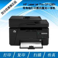 济南惠普打印机专卖店/济南惠普打印机经销商/济南HP惠普打印机维修站