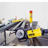 德国瑞马REMS管道工具台式电动套丝机530020