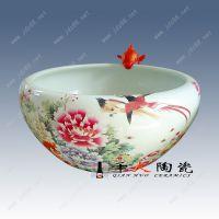 景德镇陶瓷鱼缸厂家 现代家居装饰品陶瓷鱼缸
