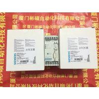 低价销售西门子3SK1211-1BW20安全继电器