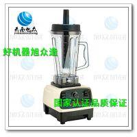 云南旭众机械采用世界中高背压缩机 专用全铜高效蒸发器的沙冰机
