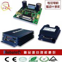 伺服驱动器美国roboteq(MDC2230)
