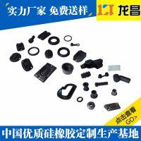 压力锅硅胶圈量大从优 来样定制宁夏方形硅胶密封圈销售厂家