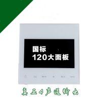 厂家定制绿惠康SCQ-120背景音乐主机控制器酒店家用智能家居