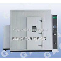 大型恒温恒湿试验室(房)GT-TH-S-B4,GAOTIAN高天供应优质试验箱