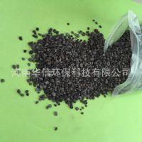 供应过滤池用海绵铁除氧剂 工业换热器专用海绵铁滤料生产厂家