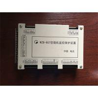 山西大同—电光WZB-6GT微机监控馈电开关保护器