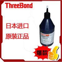 促销优惠日本三键TB3013P紫外线树脂,threebond3013P原装正品,电子元件