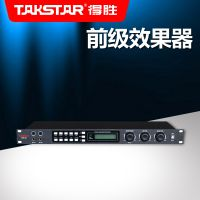 Takstar/得胜 EKX-4A 前级效果器 KTV工程系统安装