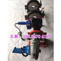 pe给水管热熔对接机 PE管对接焊机 pe管热熔对焊机 山东创铭 厂家直销