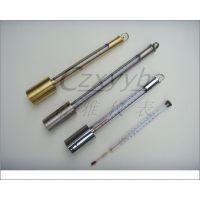 低价供应舀水取样器温度计,铜壳海水温度计CZXYYB
