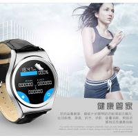 实时天气预报海拔温度监测商务休健康手表_旅游专用智能设备厂家直销