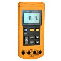 北京京晶供应 电压电流校准仪 型号:YHS715 电流参数: 24 mA