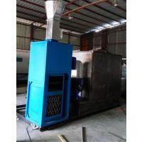 耀南环保科技(在线咨询)、活性炭吸附、活性炭吸附装置尺寸