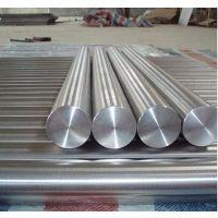 630不锈钢板料 630圆棒规格齐全 太钢630化学成分及性能介绍