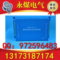 陕西榆林神木KLBH-KD(II)智能化馈电开关综合保护装置质保一年