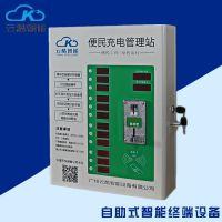 小区刷卡充电站YK-12CY 电动车充电站 电瓶车充电插座