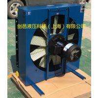 上海剑邑ELB-9-A3型液压风冷却器大功率风冷式油冷却器