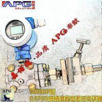 ADG品牌防爆差压变送器厂家_差压变送器