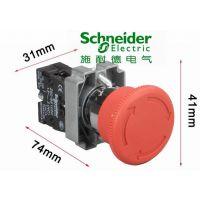 全新施耐德蘑菇头紧急停止按钮XB2-BS542C红色一常闭转动复位按钮