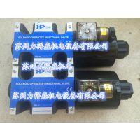 HP电磁换向安全阀SWH-G03-B2-D24-20-PMBD24NO 全新原装