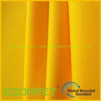 低碳环保面料 GRS认证面料 RPET牛津布 RPET箱包面料