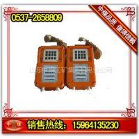 供应KTH152型矿用井下选号电话机(批发)