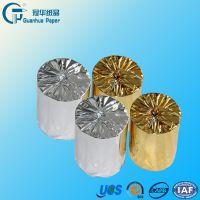 供应厂家直销 专业生产各种规格热敏纸 带包装