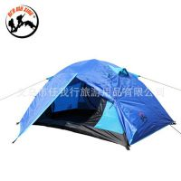 任我行户外双人帐篷 双层帐篷 露营野营帐篷 户外用品