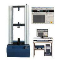 数显式检测汽车减震板簧抗压强度试验检测性能设备 弹簧试验机
