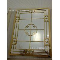 生产艺术不锈钢相框  创意镜面相框 钛金不锈钢装饰镜框