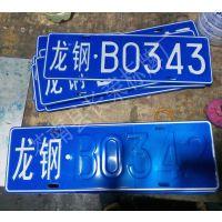 标牌制作厂家 印刷高光反光商标铝牌 机械冲压标牌 加工定做铭牌